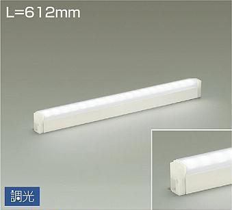 DSY-4927WW 間接照明用器具 調光対応 LED 9.3W 昼白色 大光電機 【DDS】 照明器具