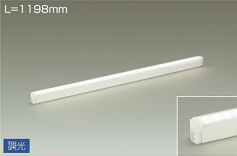 DSY-4929AW 間接照明用器具 調光対応 LED 17.5W 温白色 大光電機 【DDS】 照明器具