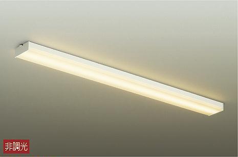 DCL-38485Y 大光電機 高級品 照明器具 キッチンライト LED DDS 24W 電球色 ☆国内最安値に挑戦☆