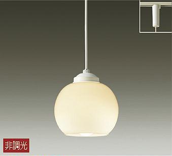 DPN-38725Y 正規認証品 新規格 大光電機 照明器具 小型ペンダント 購買 プラグ レール専用 E26 LED電球 4.6W 電球色 DDS
