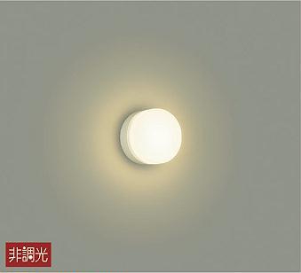 DBK-39358Y 大光電機 ショッピング 照明器具 信託 ブラケット 電球色 6.5W LED DDS