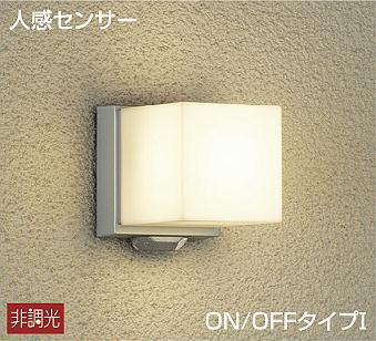 DWP-39654Y 大光電機 照明器具 人感センサー付アウトドアライト 信用 ポーチ灯オンオフタイプ E26 DDS 4.6W 電球色 LED電球 人気ブレゼント