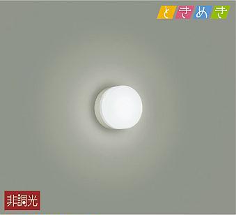 DBK-40426W 大光電機 照明器具 ときめきブラケット DDS 売り込み LED 爆売りセール開催中 昼白色 6.5W