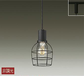 DPN-40815Y 大光電機 照明器具 売れ筋 小型ペンダント プラグ レール専用 E26 2.5W DDS LEDフィラメント電球 高級品 キャンドル色