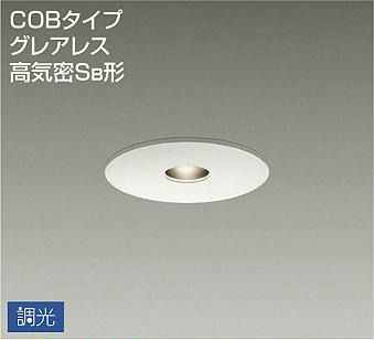 DDL-4093YWG 大光電機 照明器具 調光対応ピンホールダウンライト LED 超目玉 5.8W お気に入り 電球色 DDS