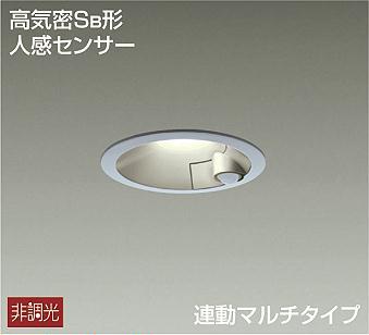 売れ筋 DDL-4496YS 大光電機 照明器具 人感センサー付ダウンライト 連動マルチ LED 電球色 DDS 7.7W 超歓迎された 軒下兼用