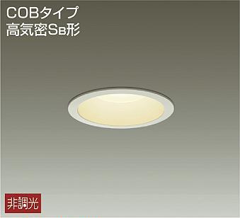 DDL-5103YW 大光電機 低廉 照明器具 ダウンライト 贈り物 軒下兼用 LED DDS 6.6W 電球色