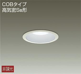 DDL-5104WW ついに入荷 大光電機 照明器具 ダウンライト 軒下兼用 DDS 昼白色 LED 7.6W オンライン限定商品