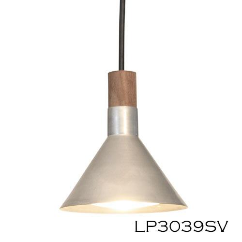 LED Epoca LP3039 DI CLASSEペンダント 引掛シーリング おしゃれ