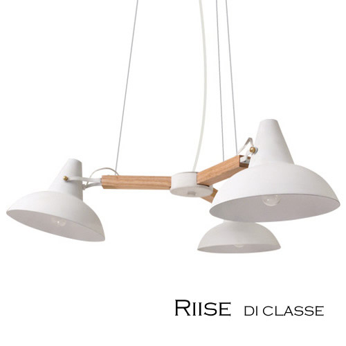 Riise 3灯ペンダント 白熱球 [LED電球使用可] LP3035WH (DI CLASSE)