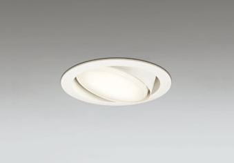 OD361239BC 調光調色ユニバーサルダウンライト (CONNECTED LIGHTING)(スマホ対応φ100・白熱灯100Wクラス) LED(電球色+昼光色) オーデリック(ODX) 照明器具
