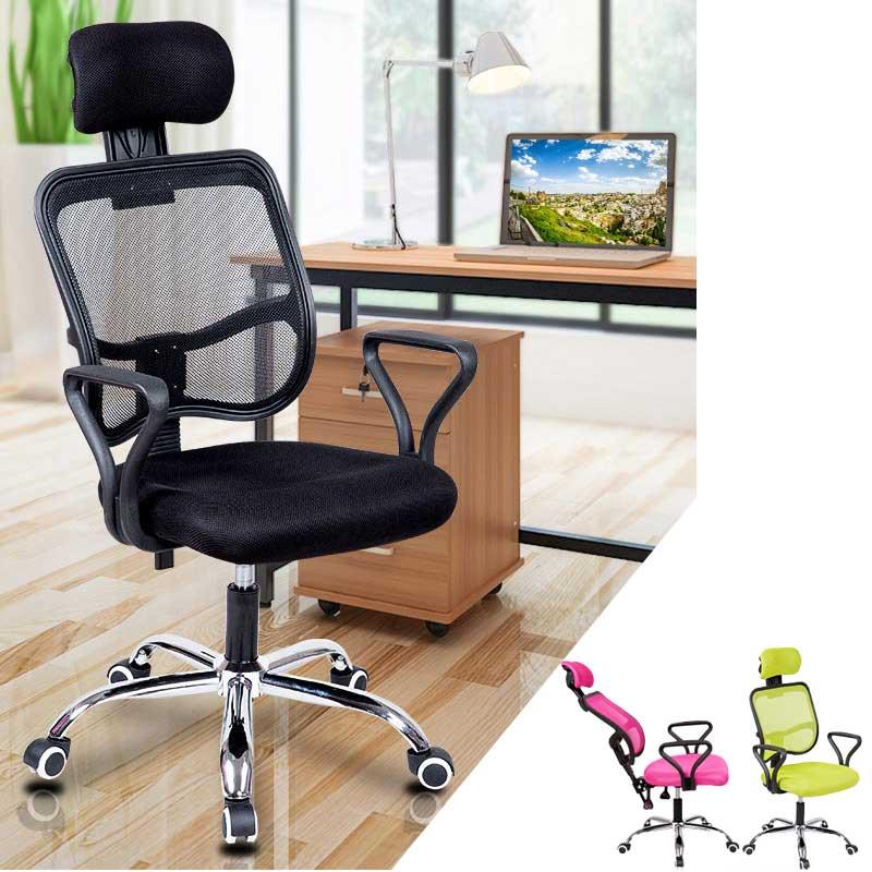 オフィスチェア デスクチェア 椅子 チェア パソコンチェア PCチェア ワークチェア オフィス 学習椅子 オフィスチェアー チェアー リクライニングチェア 多機能 OAチェア おしゃれ メッシュ イス いす ビジネスチェア