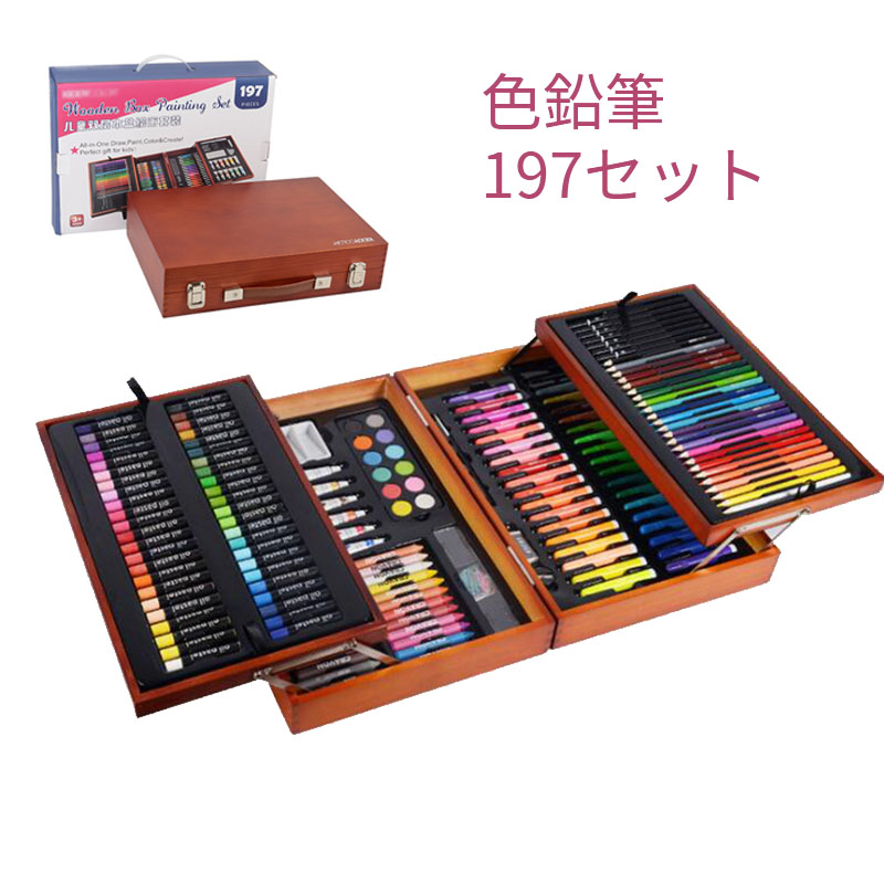 Stationery, drawing for the drawing for coloring of colored pencil 197 sets  pencil writing implements stationery stationery drawing for coloring child  ...