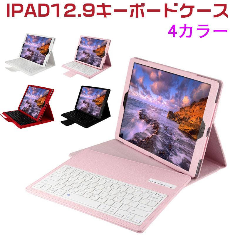 bluetooth keyboard case for ipad pro 12.9