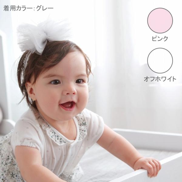 日本製 赤ちゃんの城 ヘアバンド 髪飾り チュールフリル フリル ギフト プレゼント かわいい