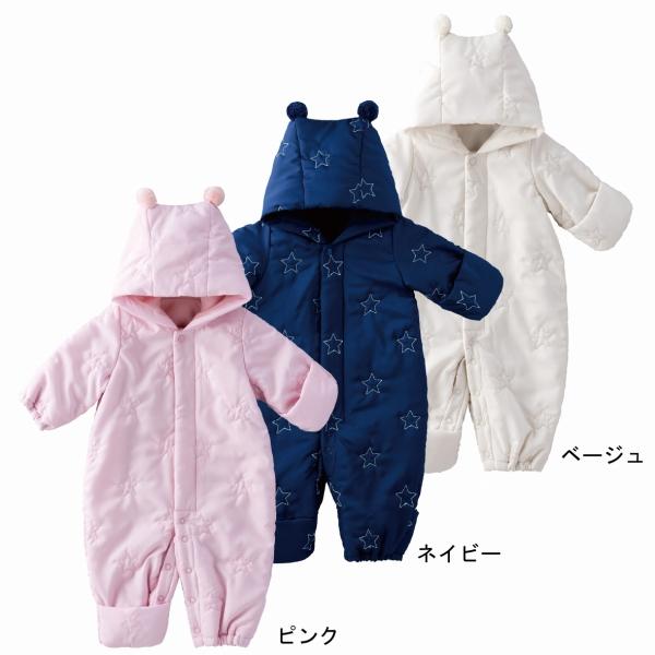 【公式ショップ 赤ちゃんの城】おくるみ 星キルト 送料無料 日本製