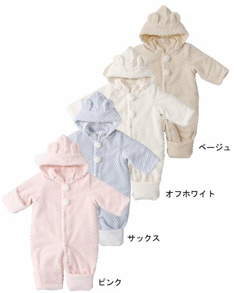 【公式ショップ 赤ちゃんの城】おくるみ 防寒 プチ・ハニーベロア 送料無料 日本製