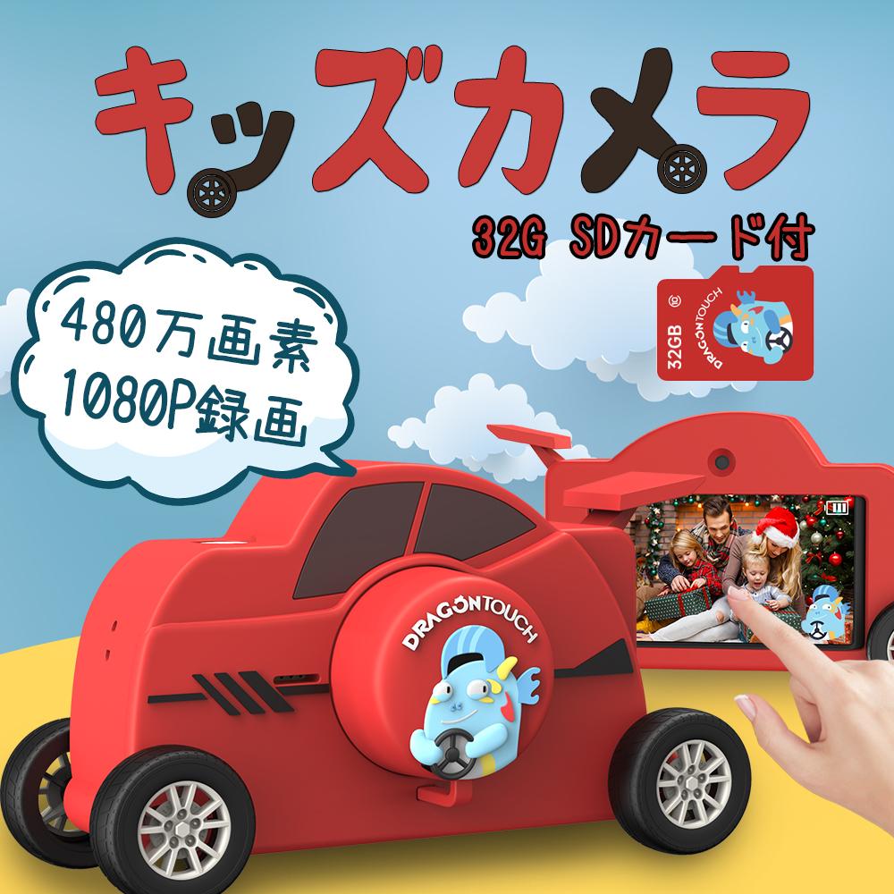 最新仕様正規品 新色追加して再販 Dragon Touch 公式指定唯一の代理販売店 1年間安心保証付きおでかけにぴったり 無料ラッピング 軽量でコンパクトなキッズトイカメラ br> 返品送料無料 マラソンSALE期間併用可300円クーポン配布 キッズカメラ トイカメラ カメラ 自撮り 入園 誕生日 デジタルカメラ 動画撮り32GBカード付USB充電 おもちゃ 新学期 プレゼント 日本語操作画面 デジタルカメラ子供用 祝い 入学