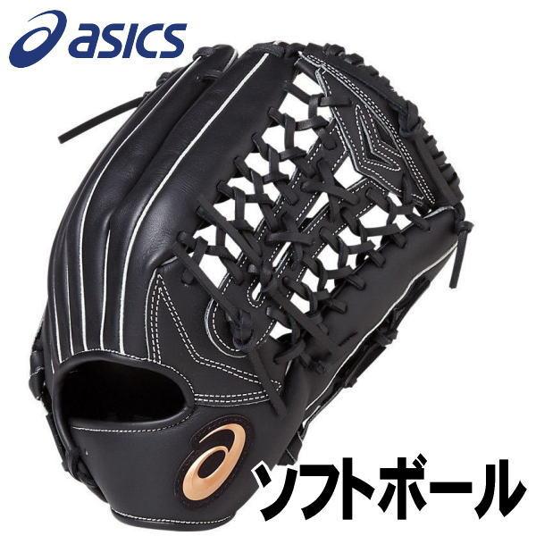 【ソフト オールラウンド用 右投げ サイズ11】【asics】アシックス ソフトボール用グラブ <DIVE(ダイブ)>ブラック【型付け無料】