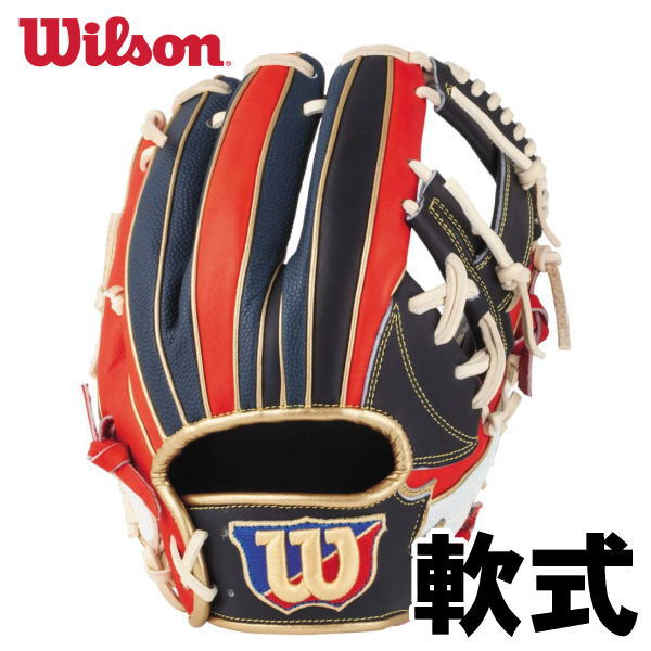 【一般軟式 内野手用 右投げ サイズ7】【Wilson】ウィルソン <The Wannabe Hero DUAL>軟式グラブ  スーパースキン仕様【送料無料】【型付け無料】