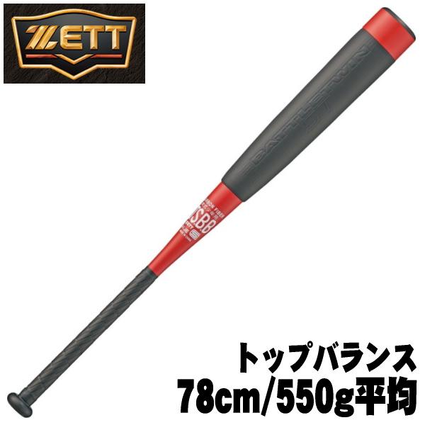 【Jr】2020モデル【ジュニア軟式 78cm/550g平均 FRPバット】【ZETT】ゼット【BATTLETWIN ST】バトルツイン ヘッドバランス レッド6400【送料無料】