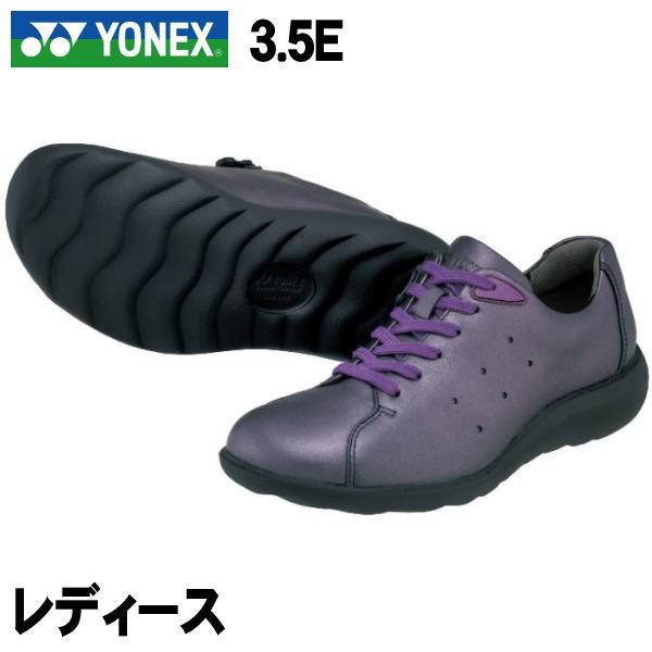 3.5E【YONEX】ヨネックス ウォーキングシューズ <パワークッション> LC82(レディース)ダークパープル(240)あしなり3D