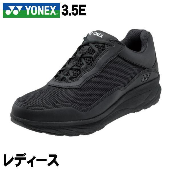 【レディースシューズ 3.5E】【YONEX】ヨネックス ウォーキングシューズ ブラック<パワークッション+プラス搭載>あしなり3D【送料無料】