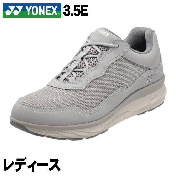 【レディースシューズ 3.5E】【YONEX】ヨネックス ウォーキングシューズ ライトグレー<パワークッション+プラス搭載>あしなり3D【送料無料】