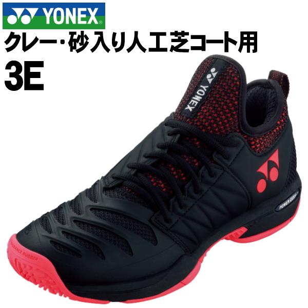 【YONEX】クレー・砂入り人工芝コート用 テニスシューズ <パワークッション フュージョンレブ3 メン GC>3E  ブラック/007 POWER CUSHION FUSIONREV3 MEN GC
