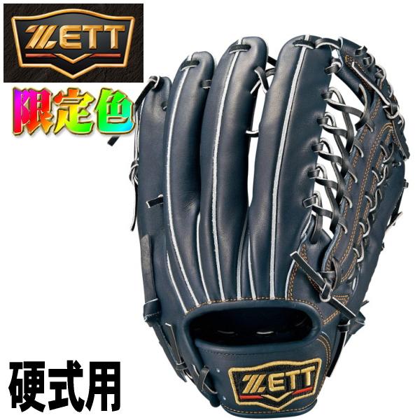 2020年限定カラー【硬式 右投げ 外野手モデル サイズ9 挟み捕り】【ZETT】ゼット ナイトブラック【PROSTATUS】プロステイタス【型付け無料】