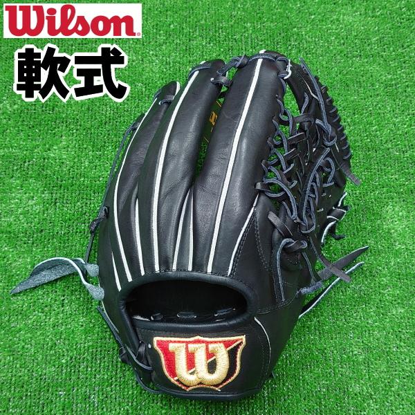 SALE【一般軟式 オールラウンド用 右投げ サイズ8】【Wilson】ウィルソン<Basic Lab>軟式グラブ【型付け無料】ブラック/90