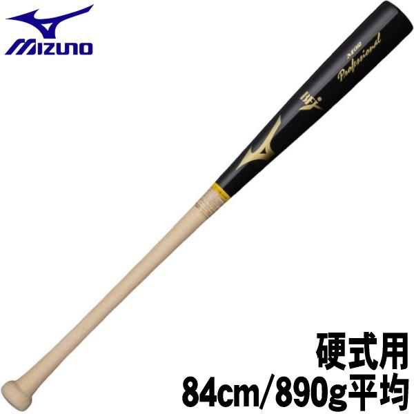 硬式木製バット 84cm 890g平均 MIZUNO ミズノ IS型 プロフェッショナル 大幅にプライスダウン M02 Professtional 税込 ブラック×生地出し