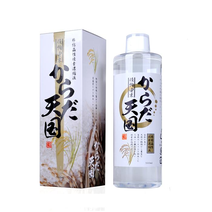 【珪素】からだ天国 500ML 植物性水溶性ケイ素 シリカ 珪素  正規販売店