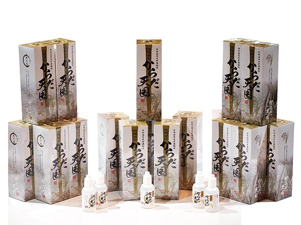 【珪素】からだ天国 500ML 1ケース20本セット 携帯用50ML5本付き 植物性水溶性ケイ素 シリカ 珪素  正規販売店