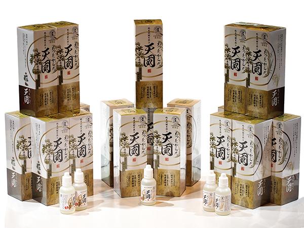 【珪素】もっとからだ天国 500ML 1ケース20本セット 携帯用50ML5本付き 植物性水溶性ケイ素 シリカ 珪素  正規販売店