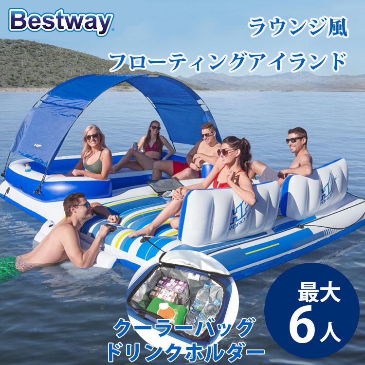 大型 Bestway CoolerZ Tropical 高級 Breeze 美品 Inflatable Floating Island 浮き輪 389cm x 274cm 6人乗り ベストウェイ クーラーZ インテックス ブリーズ カップホルダー うきわ クーラーバッグ エアー インフレータブル 水遊び ビーチ に次ぐメーカー 家庭用 トロピカル 子供用 ドリンク
