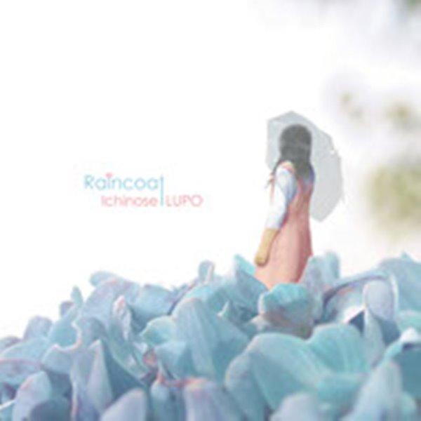 エ ボーカロイド 音楽CD インディーズ Works 情熱セール Raincoat 発売日:2013-11-17 N.S.L 国内在庫