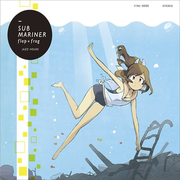 SUBMARINER/flap + frog 출시일: 2015-08-14