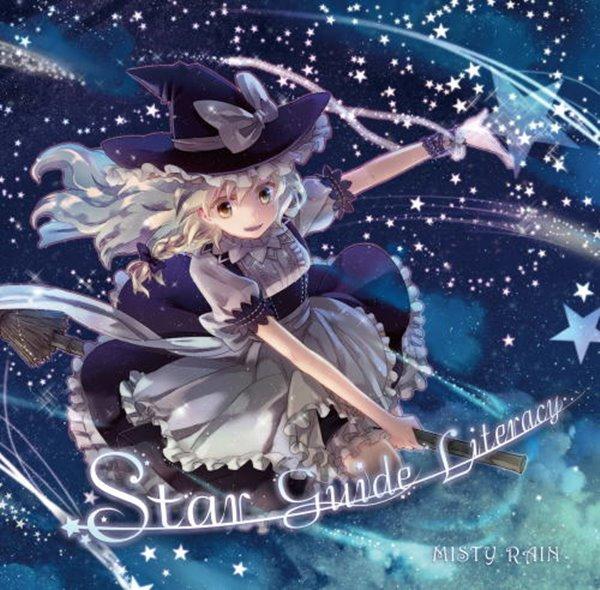 Star Guide Literacy / MISTY RAIN 발매일:2015-05-10