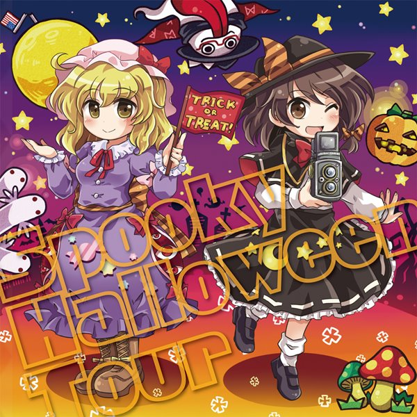 spooky halloween tour iosys stock 102016