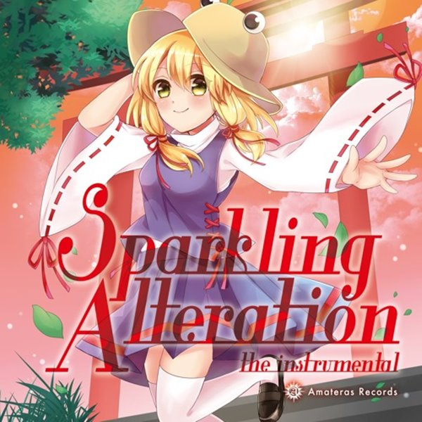Sparkling Alteration the instrumental / Amateras Records 입하 예정:2016년 10월 무렵