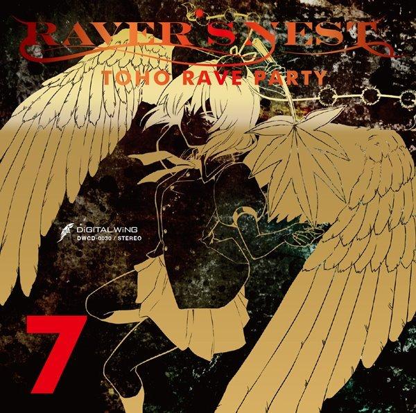 同人 音楽CD C91 東方 東方プロジェクト 東方CD 東方音楽 同人音楽 RAVER'S DiGiTAL RAVE 7 NEST PARTY 春の新作続々 TOHO 入荷予定:2016年12月頃 WiNG 高価値