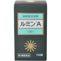 ルミンA 100γ 120錠 【第3類医薬品】