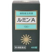 ルミンA 100γ 400錠 【第3類医薬品】
