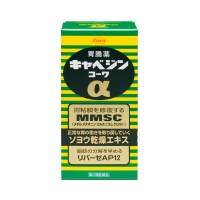 【第2類医薬品】キャベジンα 300錠 × 30個