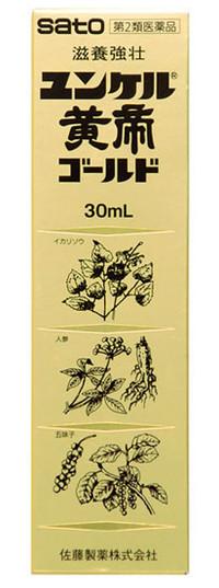 【第2類医薬品】ユンケル黄帝ゴールド 30ml × 20本