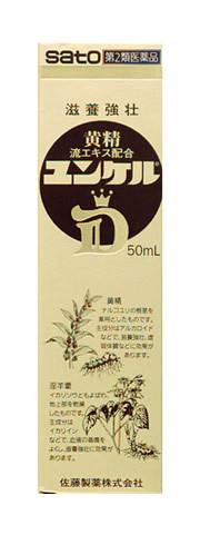 【第2類医薬品】ユンケルD 50ml × 20本 【2020年2月以降】