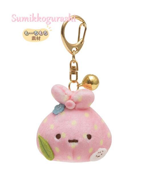 市場 みにっコまん シリーズから ミニミニぶらさげぬいぐるみがでました☆バッグやポーチに付けやすいミニサイズ キーホルダーパーツ付き 人気ブランド Sumikkoグッズ すみっコぐらし 風呂敷桃まんのキーホルダー小さいぬいぐるみSumikkogurashi 3cmメール便OK ふろしきももまん みにっこグッズマスコットぶら下げタイプ MY-37601 ミニミニぶらさげぬいぐるみ