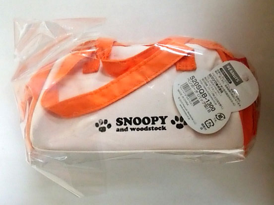 ff1f1a854a77 Ctswa   Snoopy Carle orange-colored bag type B pattern 520 SQB ☆ Snoopy pen  case brush put the pencil case wristlet enrollment