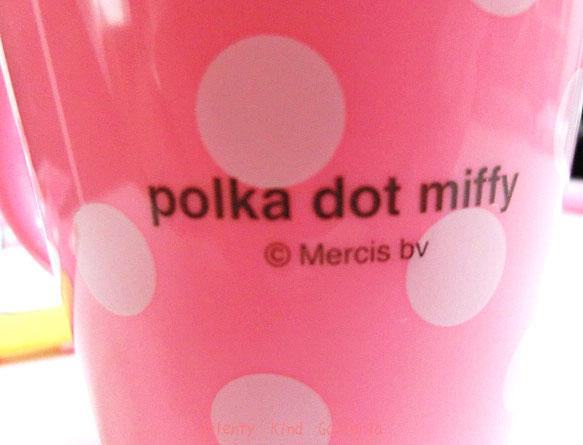 뚜껑 부착 컵 MF314★런치 상품/둘 나무 컵/입원 입학 준비 상품/Polka Dot miffy 미피 상품/플루 대책★